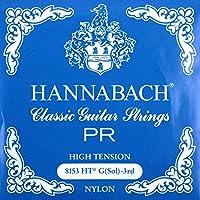 HANNABACH E8153 HT-Blue G 3弦 クラシックギターバラ弦 3弦×6本セット
