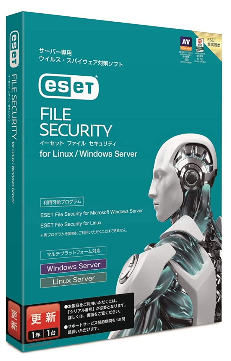 サンダー少年ポスターESET File Security for Linux / Windows Server 更新