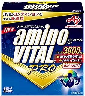 味の素 アミノバイタル プロ 30本入箱