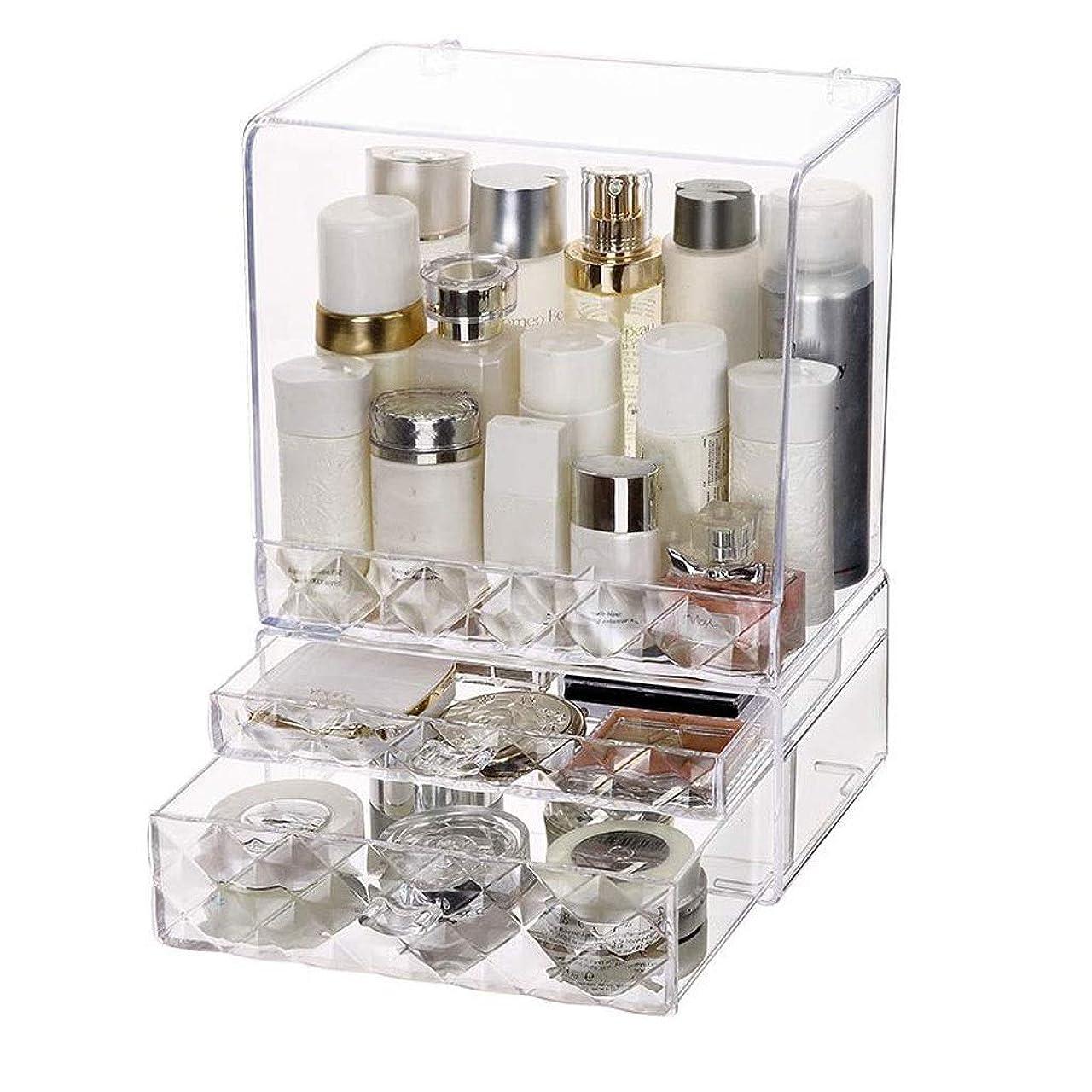 方法感嘆符製油所化粧品収納ボッ, 化粧品オーガナイザー引き出しクリアアクリルジュエリーボックス化粧収納ケース