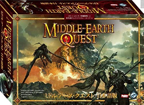Middle Earth Quest Japanese version (japan import)