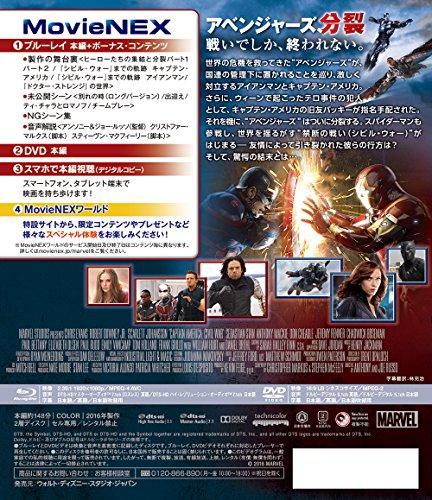 『シビル・ウォー/キャプテン・アメリカ MovieNEX [ブルーレイ+DVD+デジタルコピー+MovieNEXワールド] [Blu-ray]』の6枚目の画像