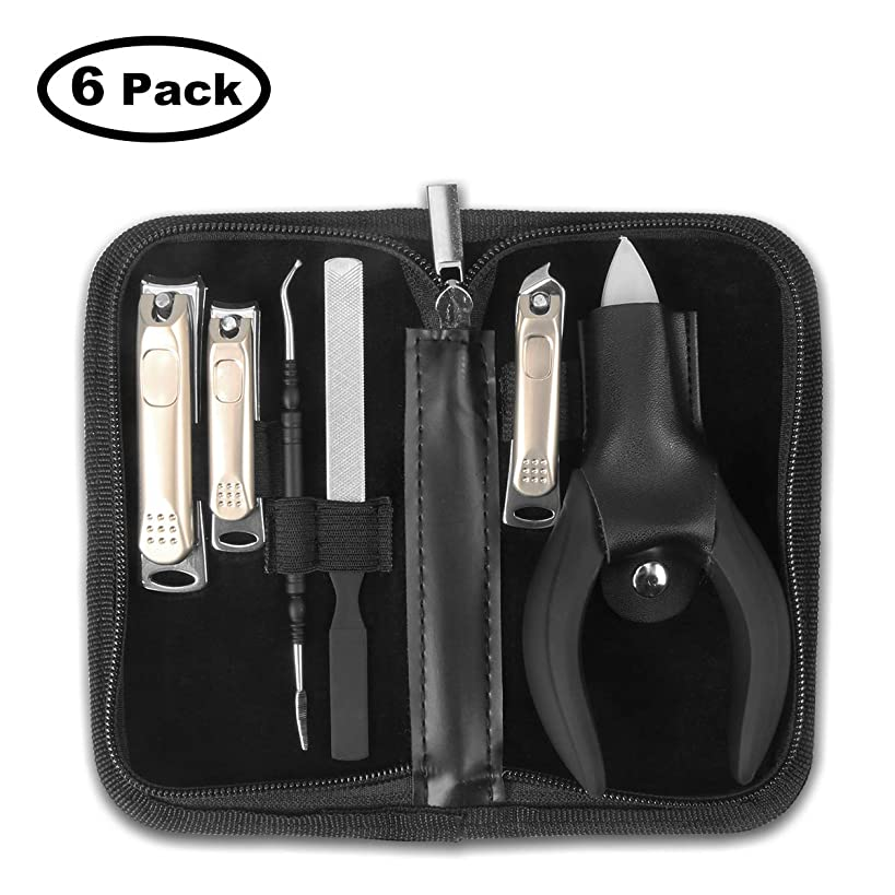 Nail Clippers, Toeeson Professional Toenail Fingernail Clippers, Surgical Grade Stainless Steel Toenail Clippers for Thick or Ingrown Nails with Black Leather Case