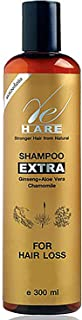 Hair Regrowth Shampoo & Anti Hair Loss Prevent Hair Fall Strengthen Strong Roots Thickening Volume & Reduce Hair Thinning 300 ML discount sale