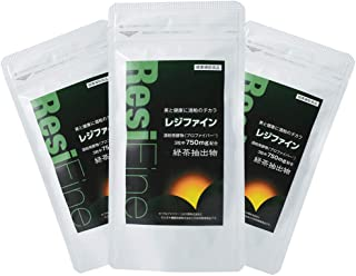 【3袋セット】URECI レジファイン (90粒入) 酒粕 緑茶 レジスタントプロテイン 国産 サプリ サプリメント