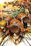 Grupo Erik Editores Attack On Titan Poster