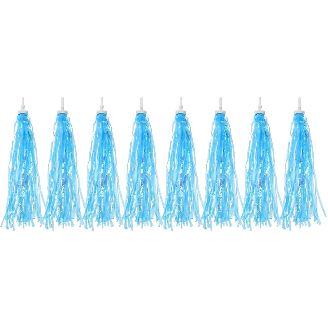 逸脱分泌する電圧LIOOBO 自転車用ハンドルバーストリーマ4組子供用自転車用グリップタッセルリボン付属品-(スカイブルー)