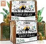 Nabür - 2 Aleppo Seifen Original   95% Olivenöl + 5% Lorbeeröl   Handarbeit Vegan Friendly...