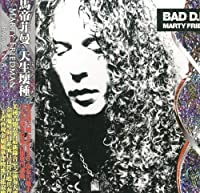 Bad D.N.A by MARTY FRIEDMAN (2011-08-23)