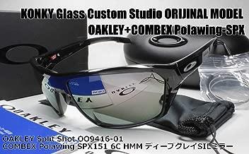 カスタム偏光サングラス オークリー Split Shot スプリットショット OO9416-01/COMBEX コンベックス Polawing SPX151 6C HMM ディープグレイ88 SILミラー