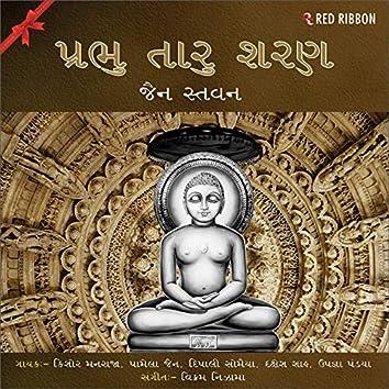 Prabhu Taru Sharan- Jain Stavan