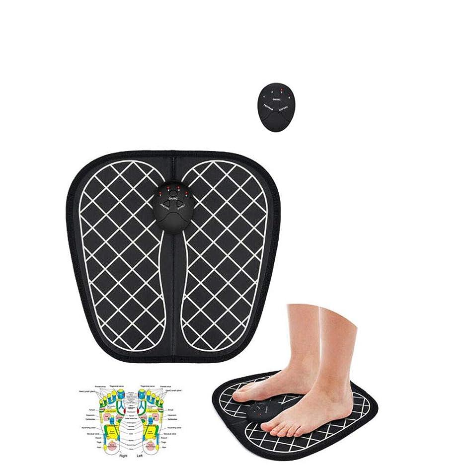 挽く水差しスクリュー電動フットマッサージャーEMS ABS理学療法若返りペディキュアテンションワイヤレスフットシェーカーユニセックス