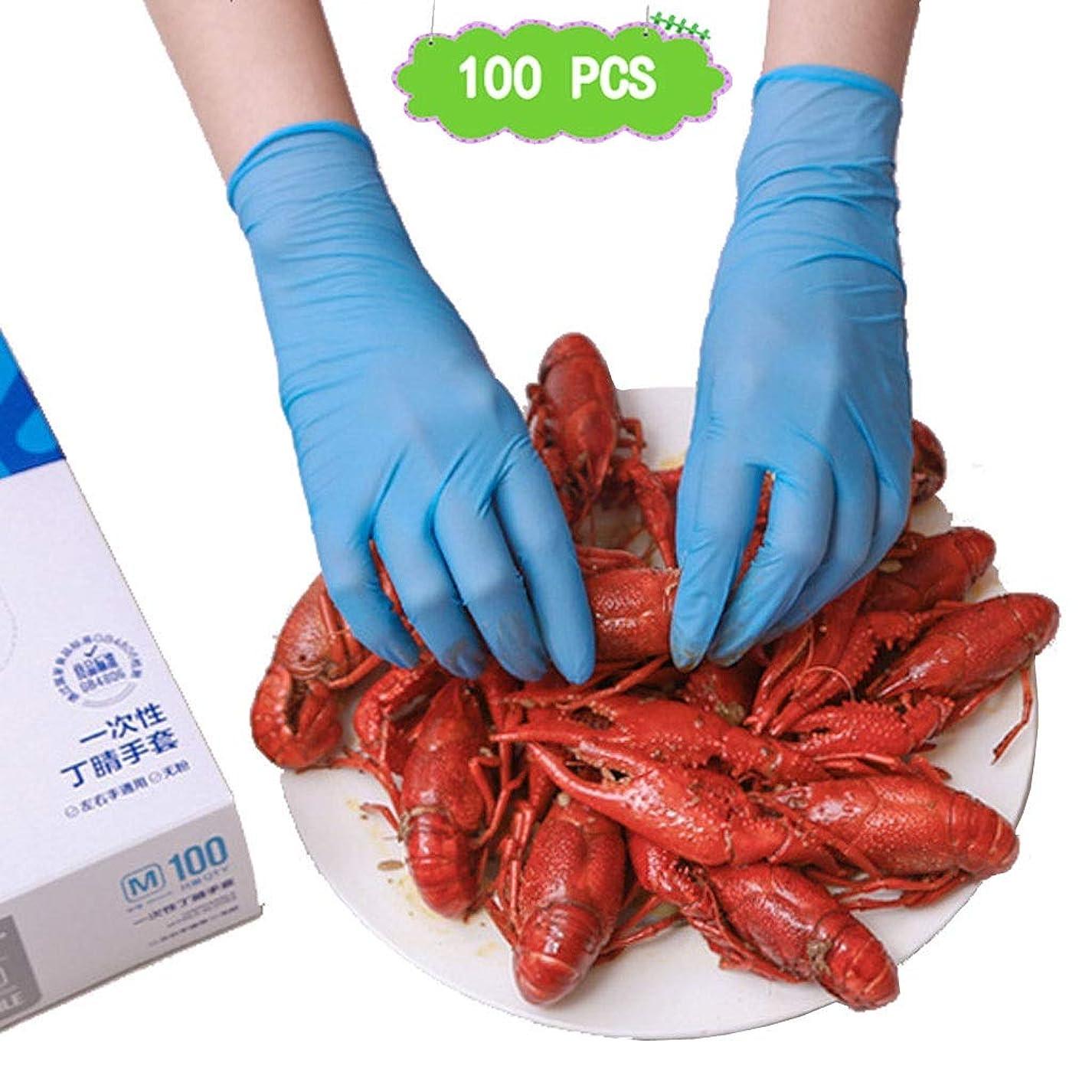 懇願するブッシュ資源ニトリル手袋、滑り止め使い捨て手袋ペットケアブルーフィンガーヘンプキッチンクリーニングエビビューティーサロンラテックスフリー、ダークブルーパウダーフリー、100個 (Size : S)