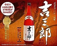 神川酒造 安納芋焼酎 吉三郎1800ml(きちさぶろう)