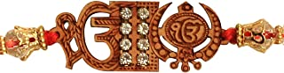 Rakhi For Brother Bhaiya Bhabhi Kids Rakshabandhan Special Wooden Pendant Latest Rakhee Usa Canada Rakhis - Handmade