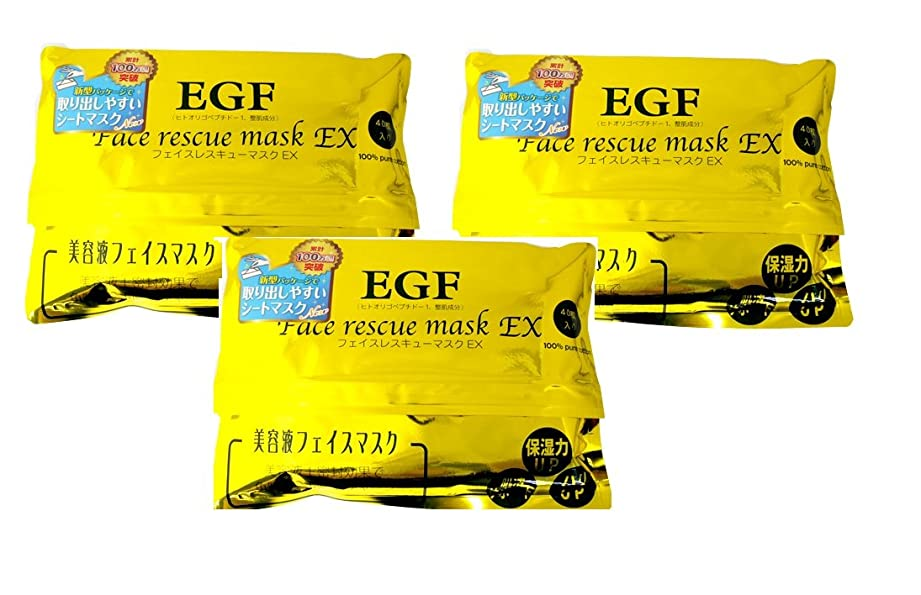 熱帯のプレビスサイト受け入れた【3個セット】EGF フェイスレスキューマスク EX 40枚×3個セット EGF Face rescue mask EX