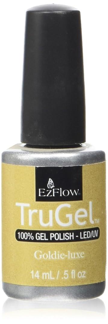 謎めいたフォーマル真鍮EzFlow トゥルージェル カラージェル EZ-42458 ゴールディーラックス 14ml