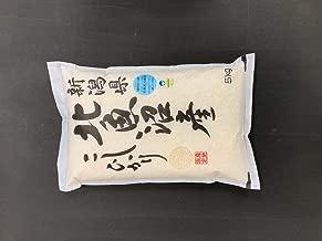 【精米】新潟県北魚沼産 特別栽培米(農薬・化学肥料5割減) 白米 こしひかり 5kg 令和元年産