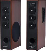OBAGE DT-2605 Multimedia Dual Tower Speakers with Bluetooth, USB, AUX, FM, MMC