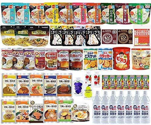 5年保存 充実の7日分 非常食セット Premium 『47種類61品』 非常食 1人用