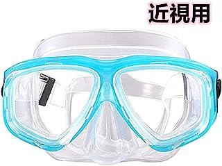 WOWDECOR シュノーケルマスク度付き 水泳用ゴーグル 度入り 近視用 レンズ付マスク ダイビング マスク 近視の人 男女兼用 大人と子供 近眼 眼鏡 水中メガネ 潜水マスク