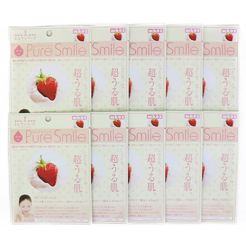 悪い請求書スーツPure Smile ピュアスマイル ミルクエッセンスマスク イチゴミルク 10枚セット