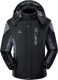 Lottaway Hooded Fur Fleece Quilted Winter Outdoor Anoraks Ski-wear Wind Jacket