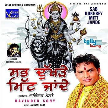 Sab Dukhrey Mitt Jande