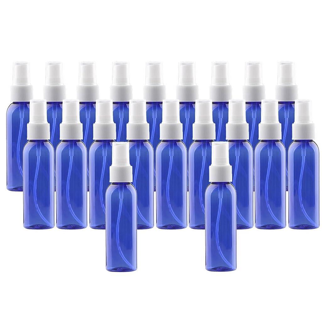 バングラデシュことわざ性能Diystyle 20個セット スプレーボトル 60ml 空容器 香水アトマイザー プラスチック製 詰め替え 化粧品収納 保存容器 ダークブルー
