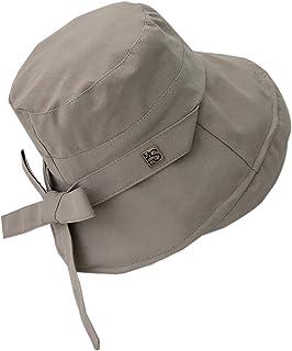 Elonglin Women's Summer Sun Hat Cotton Beach Bucket Hat Wide Brim Outdoor Visor Foldable Sun UV Protection
