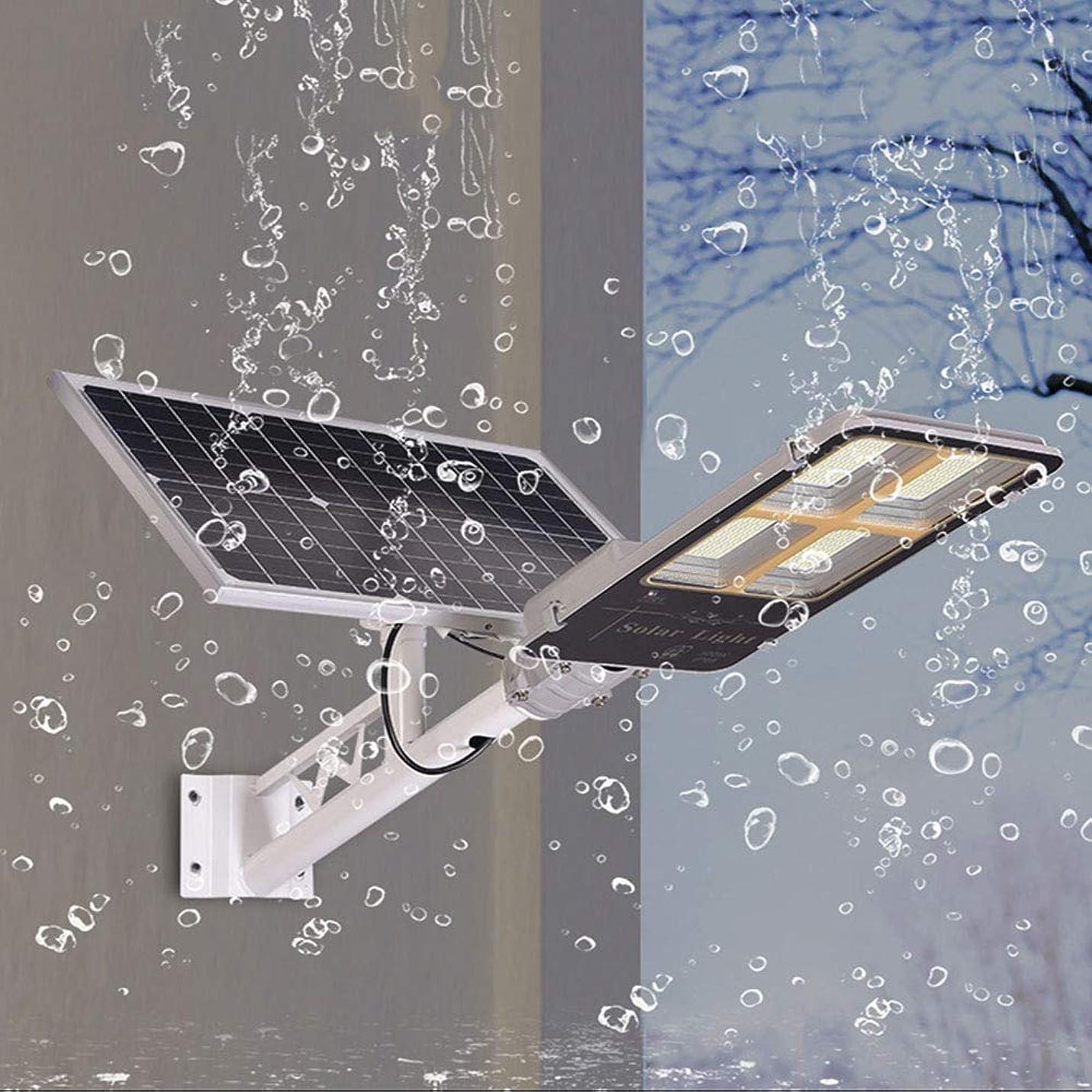 参照金貸しカウントアップソーラーライト屋外中庭ライト家庭用統合6メートル超明るい照明