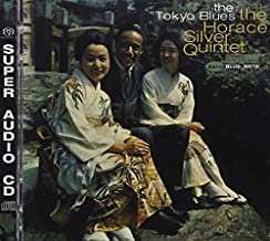 Tokyo Blues by Horace Silver (2010-05-11)