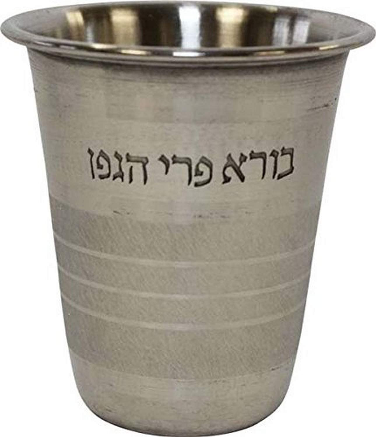 Low price Majestic Special sale item Giftware SSKC12 Stainless Steel Kiddush 3-Inch Cup