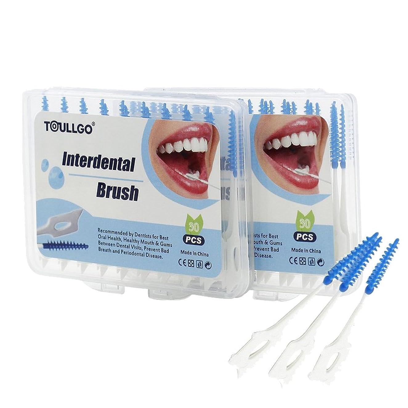 限界理容師効率的歯間ブラシ のやわらか歯間ブラシ デイリー歯間ブラシ イン 30本×2個(計60本) お徳用 やわらかなゴムタイプ