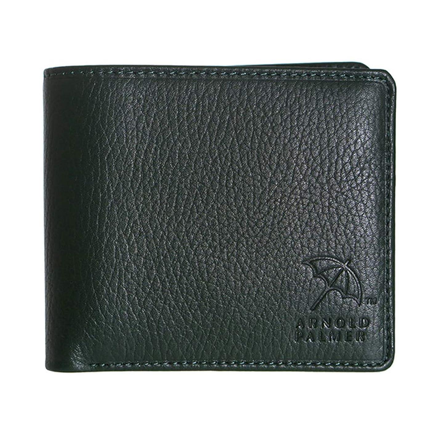 あなたは感じる警報アーノルドパーマー ベラ付き 二つ折り 短財布 4AP3141-GR グリーン