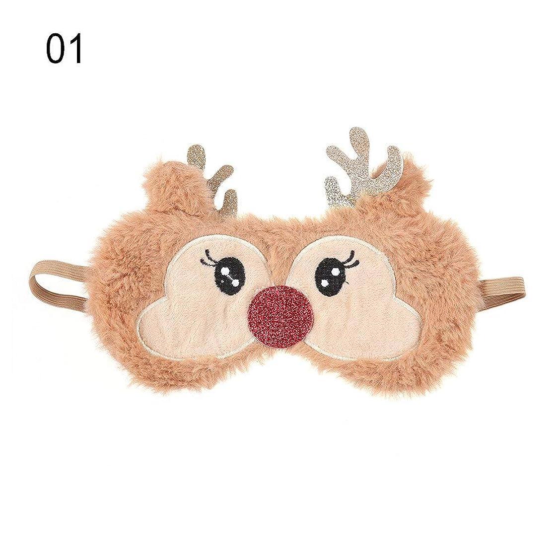 許すバイアス暖かさNOTE クリスマス鹿アイカバーぬいぐるみ生地睡眠マスクナチュラル睡眠アイマスクアイシェードかわいいアイシェードパッチ用クリスマスプレゼント
