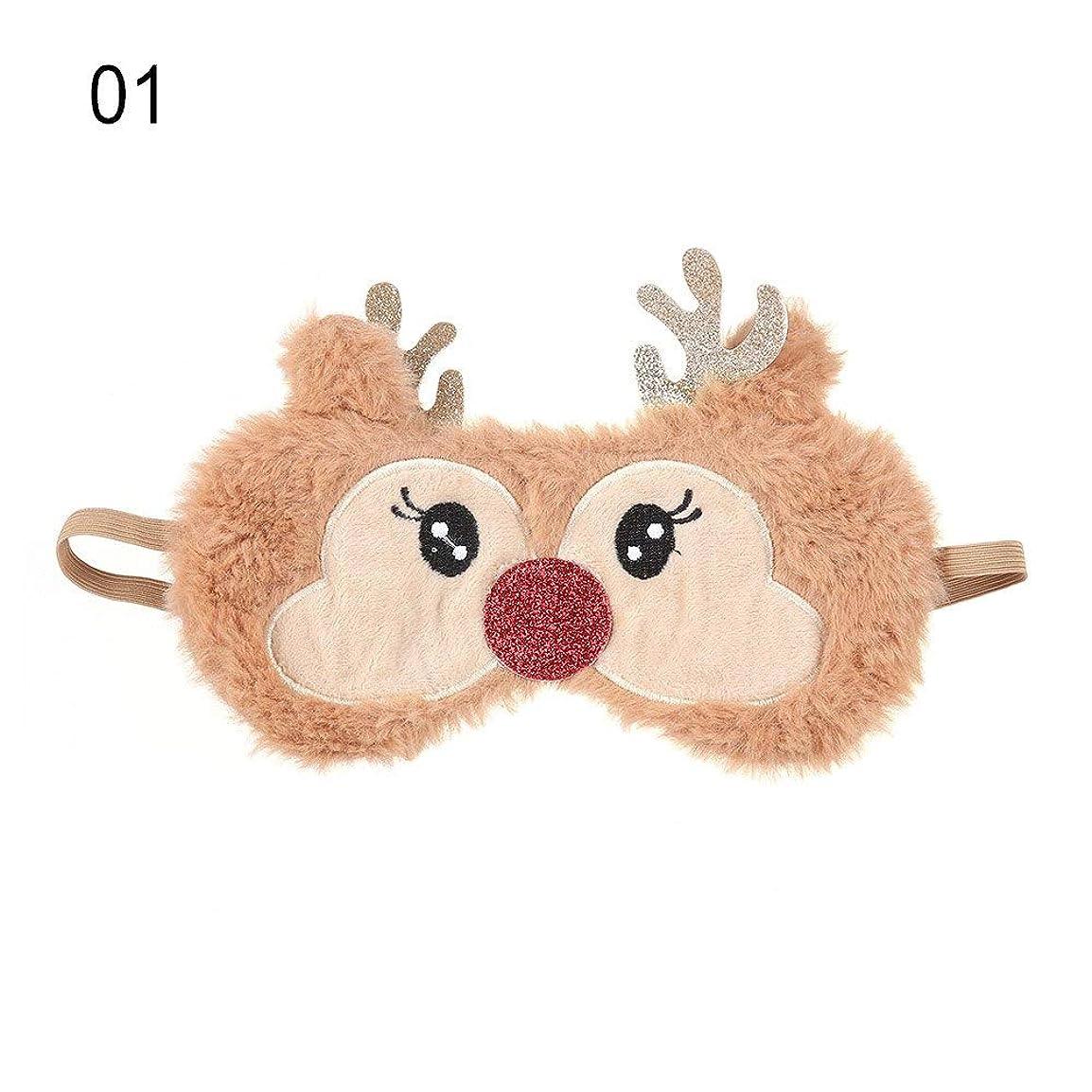 ベッド実際に見落とすNOTE かわいいクリスマスプレゼント鹿アイカバーぬいぐるみ布ナチュラルスリーピングソフトアイマスクアイパッチ冬漫画昼寝アイシェード