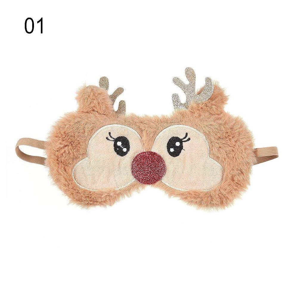 NOTE かわいいクリスマスプレゼント鹿アイカバーぬいぐるみ布ナチュラルスリーピングソフトアイマスクアイパッチ冬漫画昼寝アイシェード