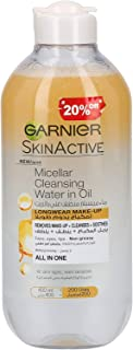 Garnier Skin Active Micellar Cleansing Water In Oil 400 ml, Pack of 1