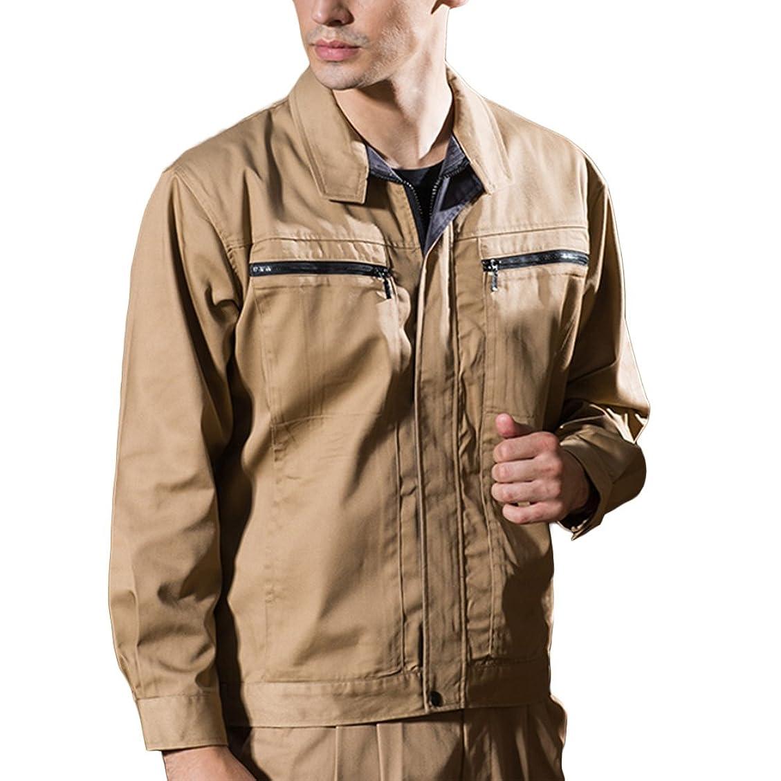 サポート味わう寸法TAOHUA 作業服 ワークウェア メンズ上下セット 工場 労働保険服 建築 耐摩耗 自動車修理 男女兼用