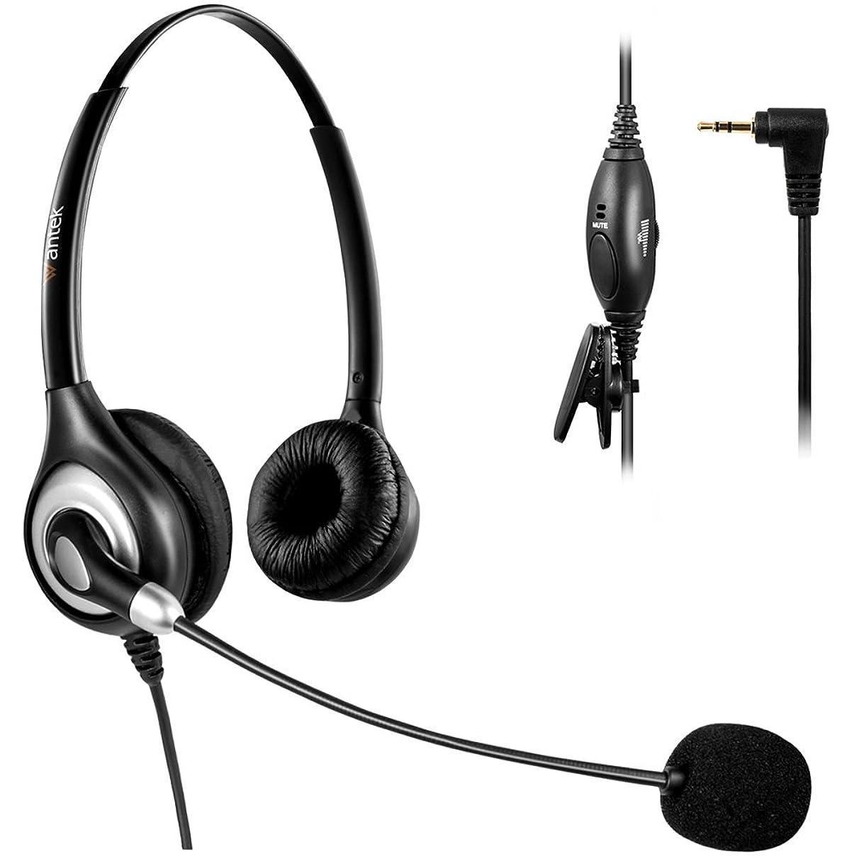 連合宣言子孫Arama 2.5mm ヘッドセット Grandstream  Panasonic 電話機用 マイク付き 両耳 ヘッドホン
