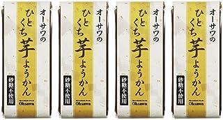 オーサワジャパン オーサワのひとくち芋ようかん 1本 4個セット