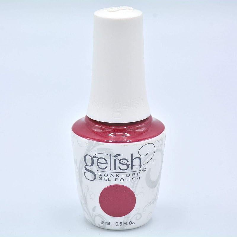 記事ボールミキサーHarmony Gelish - Hello, Merlot! - 0.5oz / 15ml