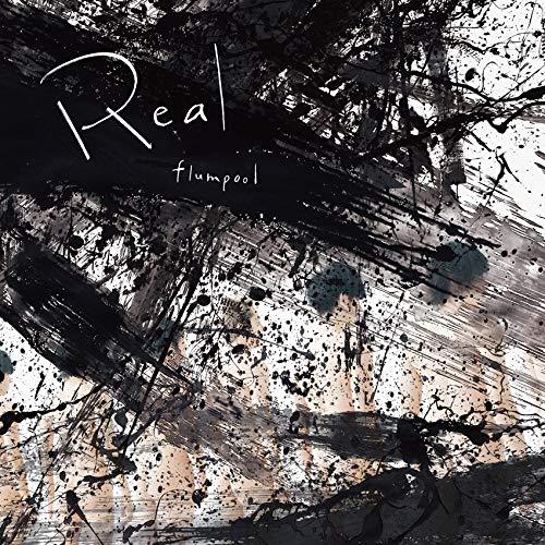 [画像:Real (初回限定盤 CD+DVD+Special Booklet+ポストカード10枚封入)]