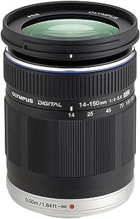 Olympus ED 14 150 mm f/4.0 5.6 Micro Four Thirds Objektiv für Olympus und Panasonic Micro Four Third Wechselobjektiv Digitalkamera