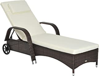patio wicker lounge chair