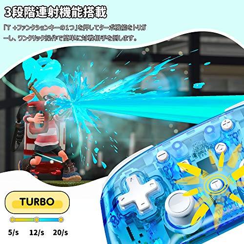 「2021最新版」Switchコントローラー全透明PS4型Nintendoswitch対応TURBO機能全機能搭載スイッチコントローラーBEBONCOOL無線直接接続ボタン配備ジャイロセンサーswitchプロコン振動switchproコントローラー