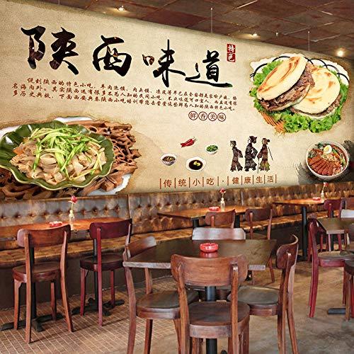 Shaanxi Fleisch gedämpfte Brötchen Bilder Snacks dekorative Malerei kalte Haut Wachs Sauce Poster spezielle Nudelhaus Wandbild Werbung Wallpaper Wallpaper-400Cmx280Cm