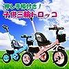 児童軽量三輪車 簡易ベビーカー 軽便児童車  子供トロッコ 簡易三輪車 (ピンク)