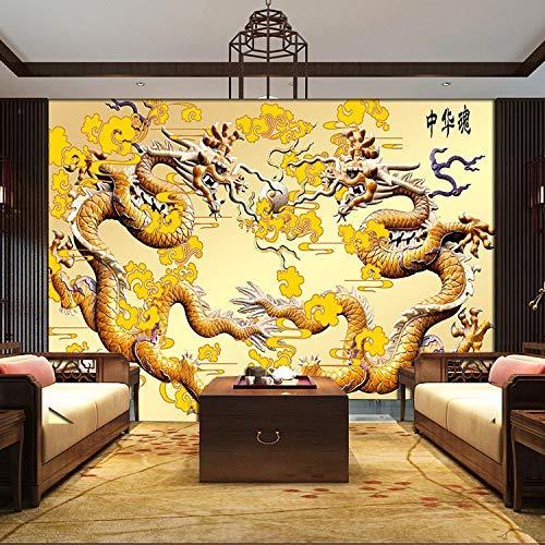 Benutzerdefinierte 3D Golden Dragon Foto Tapete Luxus Tapete Wandbilder Schlafzimmer Sofa TV Hintergrund Wall Room Decor Holzschnitzerei Kunst, 300cm×210cm